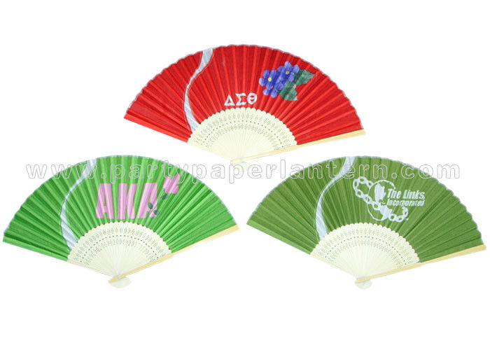 Red Yellow Green Brisk Style Printed Japanese Hand Held Fans For ...
